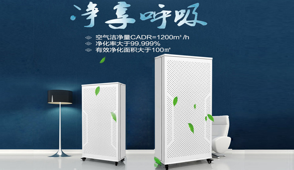 Decade of purification experts take you to interpret the home FFU air purifier magic