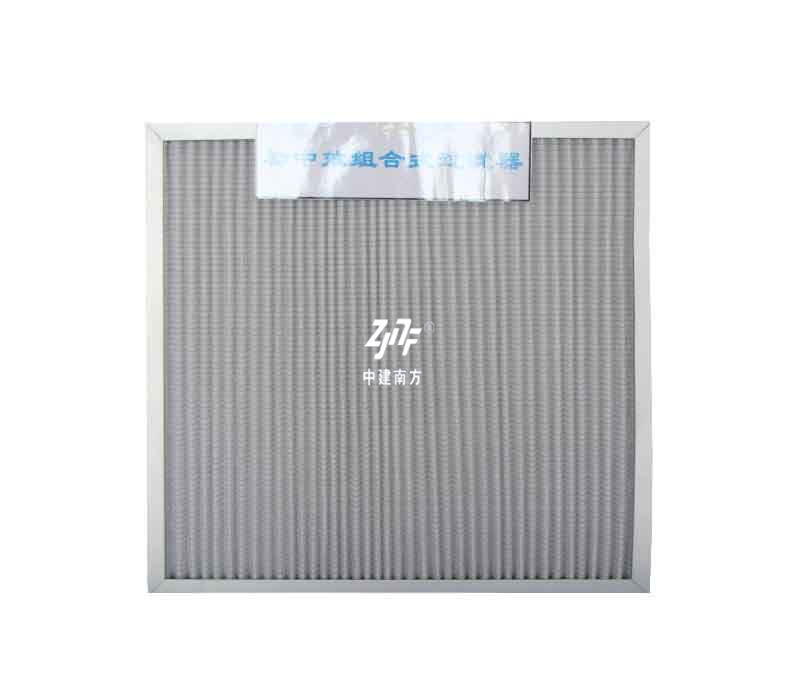 Combined air filter for junior high school